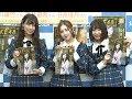 メンバー赤面!? SKE48の10周年記念本 の動画、YouTube動画。