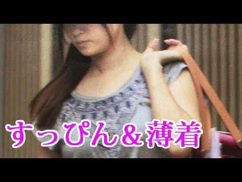 深田 恭子 すっぴん