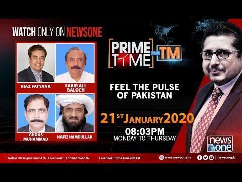 Prime Time with TM - Tuesday 21st January 2020