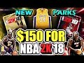 DO NOT BUY NBA 2K18 FOR $150 ? NEW PARKS IN NBA 2K18? ? 1st LOOK AT NBA 2K18 IS IT REALLY WORTH $150