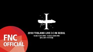 2018 FTISLAND LIVE [+] IN SEOUL 공연 장소: 블루스퀘어 아이마켓홀 공...