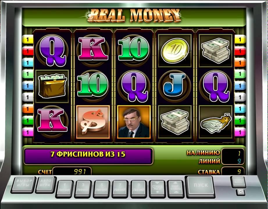 Советские игровые автоматы скачать на телефон