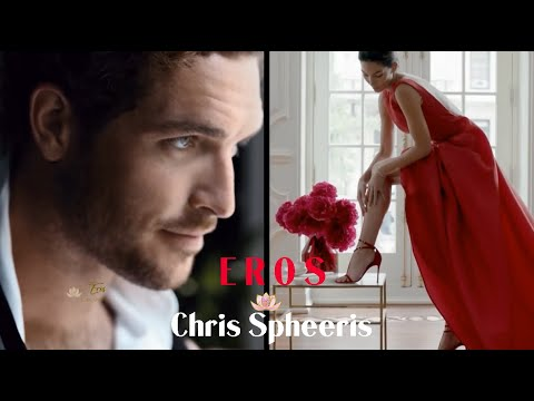 EROS - Chris Spheeris