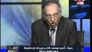 ممدوح حمزة يسخر من تصريح وزير التموين بتوفير العيش (فيديو)