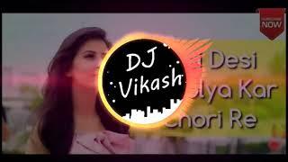 Desi Desi Na Bolya Kar   DJ REMIX   RAJU