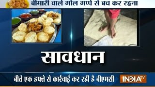 Watch This If You Are A Pani Puri Lover | India Tv