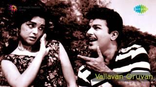 Song: innum paarththukondirundhal singer(s): tm soundararajan, p susheela lyrics: kannadasan music: veda cast: jaishankar, vijayalakshmi, manohar director: r...
