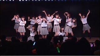 2018年1月5日AKB48劇場「レッツゴー研究生!」公演に前座出演した模様を...