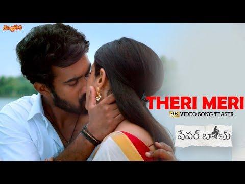 Theri Meri HD Video | Santosh Shoban, Riya Suman,Tanya Hope | JayaShankarr | Bheems