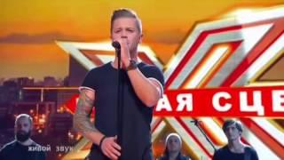 "Главная сцена - Арсений Бородин ""Романс"""