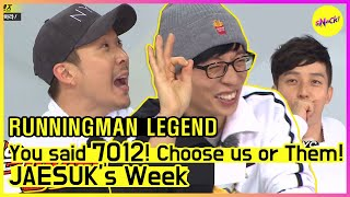 [RUNNINGMAN THE LEGEND] You promised 7 members🏃‍♂️ will always forever! Did you forget?💥 (ENG SUB)