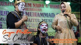 Guyon Mathon Gareng & Bagong NEW KHARISMA dari Kendal (Lucu)