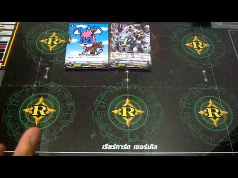 INBOX [Vanguard] ตอนที่10 รีวิวสกิลไทยแวนการ์ด บูสเตอร์1 กล่องฟ้า รอยัลพาราดิน