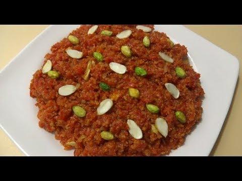 Halwa Zardak – Easy and Tasty Gajar Ka Halwa – Delicious Carrot Halwa Recipe – Sweet Dish حلوا زردک
