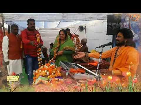 NewGuru Bhajan Shri Ram Katha by Shri Bhagwan Bapu Ujjain ॥ श्री राम कथा संतश्री भगवान बापू उज्जैन