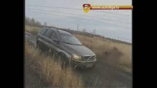 Тест-драйв на бездорожье Volvo XC90