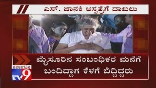 Veteran Singer S Janaki Injured After Falls Down During A Family Function In Mysuru