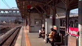 1991 平成三年 地上の栃木駅 両毛線 東武線 Former Tochigi Station 910119