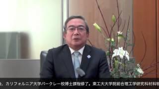 REDプログラムへのメッセージ/三島 良直(東京工業大学 学長)