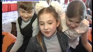 Уроки на Донбасс-Арене