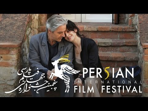 Certified Copy (Trailer) - Persian Film Festival 2016