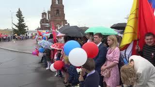 День Победы 2019 Бутурлиновка