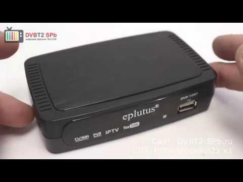 Eplutus 128T - цифровой ресивер DVB-T2