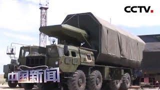 [中国新闻] 普京:俄罗斯在发展先进武器方面领先于世界 | CCTV中文国际