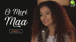 O Meri Maa | Official Music Video |  Mother's Day Special | Ambili