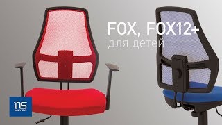 Обзор детских кресел Fox и Fox 12+ (Nowy Styl)