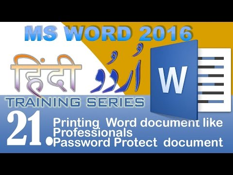 Microsoft Word 2016 Training 21. Printing word document, Password protect a word document.