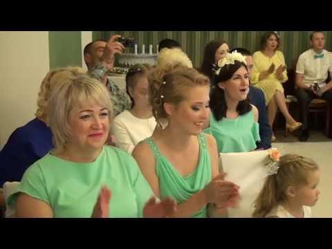 Свадьба 12.08.2017