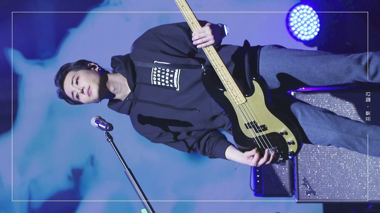 190129 DAY6 - 놓아 놓아 놓아 (Rebooted Ver.) in Amsterdam (YoungK Focus)