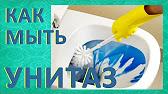 Унитаз подвесной simas lante la18bi rimless безободковый купить по низкой цене с быстрой доставкой по москве и всей россии. Характеристики,
