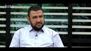 بامداد خوش - حال شما - صحبت با جناب داکتر سلیمان نثاری در مورد قدرت زد ویروس بدن از دیدگاه اسلام