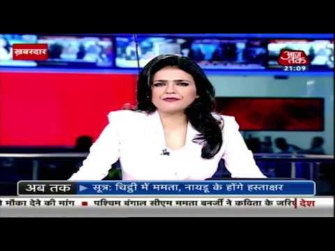 क्या 23 मई के लिए 'हिंसा वाली साजिश' है ?   Khabardar Shweta Singh के साथ
