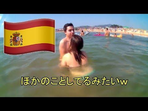スペインのビーチで色々録画してみました❤️