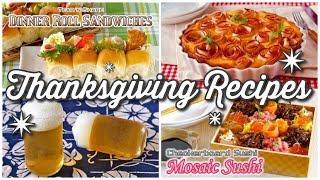 15 Thanksgiving Foods and Desserts Ideas Recipes | OCHIKERON | Create Eat Happy :)