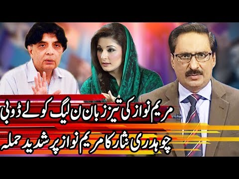 Kal Tak With Javed Chaudhry - 22 March 2018 - Express News