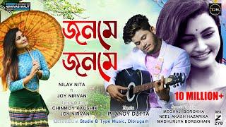 Download lagu Jonome Jonome || Nilav Nita || Joy Nirvan || Chinmoy Kaushik || Pranoy Dutta || 2020