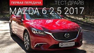 видео Mazda 6 седан 2017 года