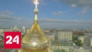Смотреть видео когда начинался новый год у древних славян