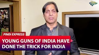 India vs New Zealand | 1st T20I | India Won The Match Effortlessly | Shoaib Akhtar