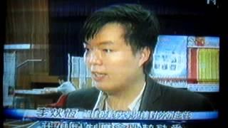 内地升學-香港亞洲電視報導內地升學博覽2012