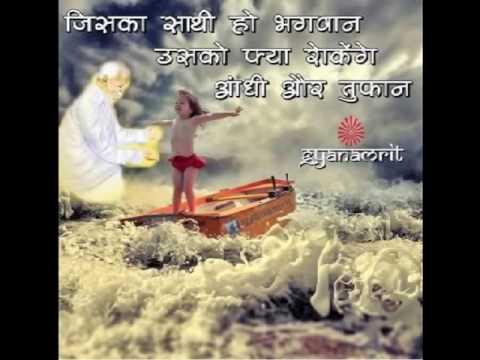 Ye Mat Kaho Khuda Se   Brahma Kumaris Meditation Song   Bk Asmita 6PGKODQcOw8