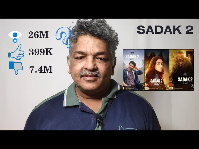 1M YouTube Dislikes for Mahesh Bhatt's SADAK 2 || Nepotism effect