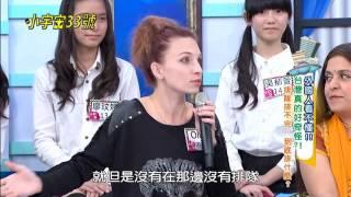 超視HD《小宇宙33號》 外國人看不懂 台灣真的好奇怪! 第32集