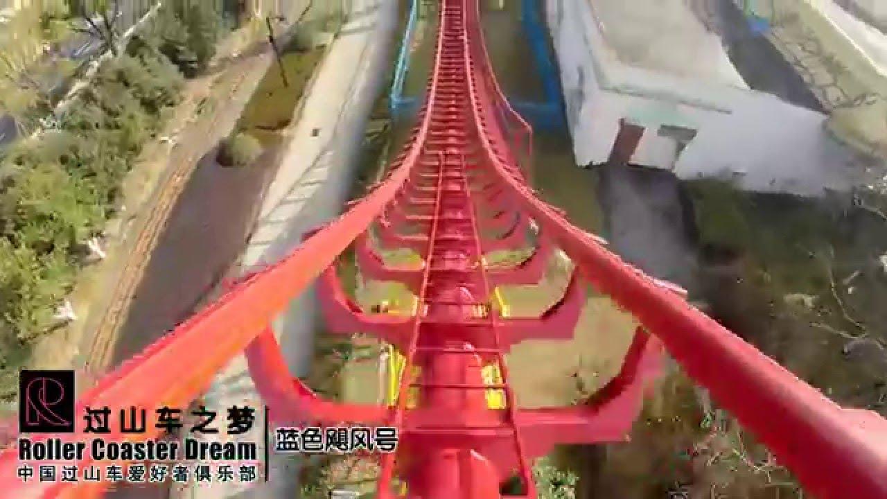 Max Speed Mounted Go Pro POV Suzhou Amusement Land