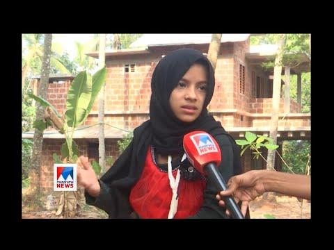 'ന്റെ വീട് പാവം; എന്തിനാ പൊളിക്കുന്നെ..?' | NH Protest | Malappuram Girl