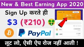 best bitcoin earning app 2020